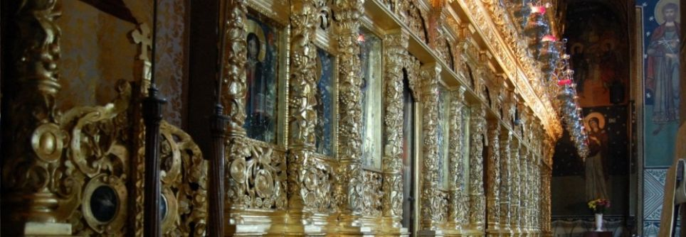 Manastirea Samurcasesti - Ciorogarla